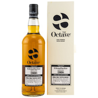 Glenallachie 2008/2020 - 11 y.o. - The Octave