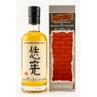 Japanese Blended Whisky #1 21 y.o. Batch 2 (That Boutique-y Whisky Company)
