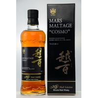 MARS COSMO - Blended Malt Japanese Whisky